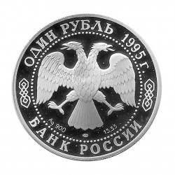 Coin 1 Ruble Russia Grouse Year 1995 2 | Numismatics Online - Alotcoins