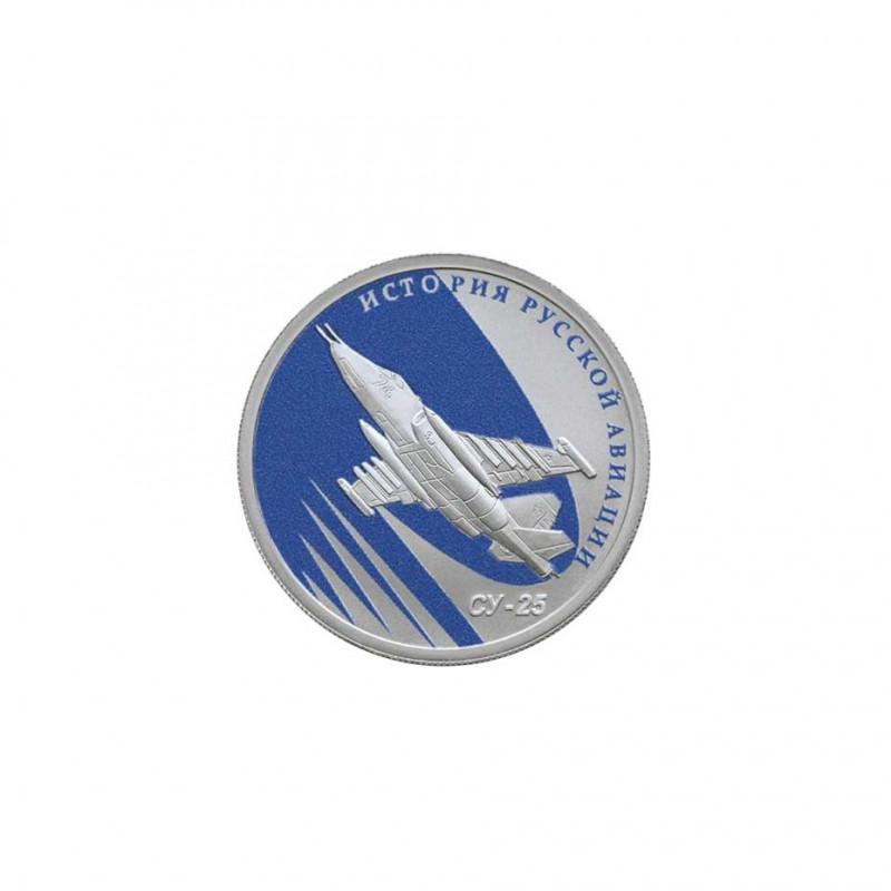 Moneda 1 Rublo Rusia Aviación SU-25 Año 2016 Certificado de autenticidad | Numismática Online - Alotcoins