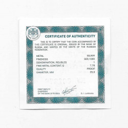 Coin 1 Ruble Russia Aviation SU-25 Year 2016 Certificate of authenticity 4 | Numismatics Online - Alotcoins
