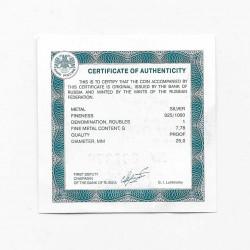 Moneda 1 Rublo Rusia Aviación SU-25 Año 2016 Certificado de autenticidad 4 | Numismática Online - Alotcoins
