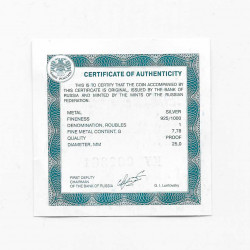 Moneda 1 Rublo Rusia Aviación LA-5 Año 2016 Certificado de autenticidad 4 | Numismática Online - Alotcoins
