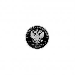 Moneda 1 Rublo Rusia Tropas Fusil Motorizado Año 2017 + Certificado de autenticidad 2 | Numismática Online - Alotcoins