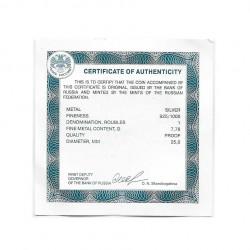 Moneda 1 Rublo Rusia Tropas Fusil Motorizado Año 2017 + Certificado de autenticidad 4 | Numismática Online - Alotcoins