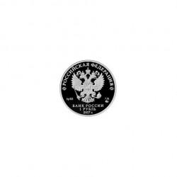Moneda 1 Rublo Rusia Tropas Fusil Motorizado Mano Año 2017 + Certificado de autenticidad 2 | Numismática Online - Alotcoins
