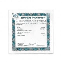 Moneda 1 Rublo Rusia Tropas Fusil Motorizado Mano Año 2017 + Certificado de autenticidad 4 | Numismática Online - Alotcoins
