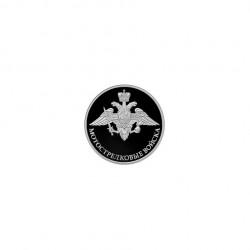 Münze 1 Rubel Russland Motorisierte Gewehrtruppen Schild Jahr 2017 + Echtheitszertifikat | Numismatik Online - Alotcoins