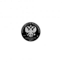 Münze 1 Rubel Russland Motorisierte Gewehrtruppen Schild Jahr 2017 + Echtheitszertifikat 2 | Numismatik Online - Alotcoins