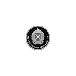 Moneda 1 Rublo Rusia Centenario Comisarías Militares Año 2018 + Certificado de autenticidad | Numismática Online - Alotcoins