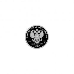 Münze 1 Rubel Russland Hundertjahrfeier Militärkommissariate Jahr 2018 + Echtheitszertifikat 2 | Numismatik Online - Alotcoins