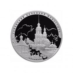 Münze Russland 2012 3 Rubel Kolotsky Kathedrale Silber Proof PP