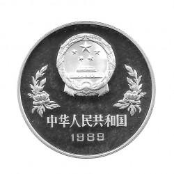 Silver Coin 5 Yuan China World Cup Italy 1990 Year 1989 2 | Numismatic Shop - Alotcoins