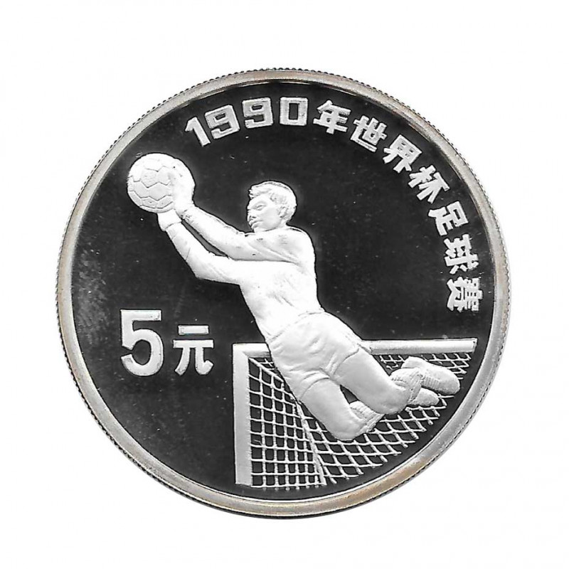 Silver Coin 5 Yuan China World Cup Italy 1990 Goalkeeper Year 1990 | Numismatic Shop - Alotcoins