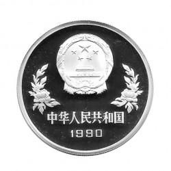 Silver Coin 5 Yuan China World Cup Italy 1990 Goalkeeper Year 1990 2 | Numismatic Shop - Alotcoins