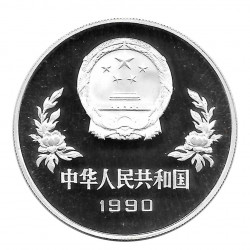 Silver Coin 5 Yuan China World Cup Italy 1990 Year 1990 2 | Numismatic Shop - Alotcoins
