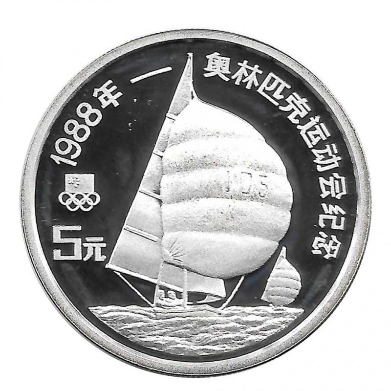 Silver Coin 5 Yuan China Sailboat Racing Year 1988 | Numismatic Shop - Alotcoins