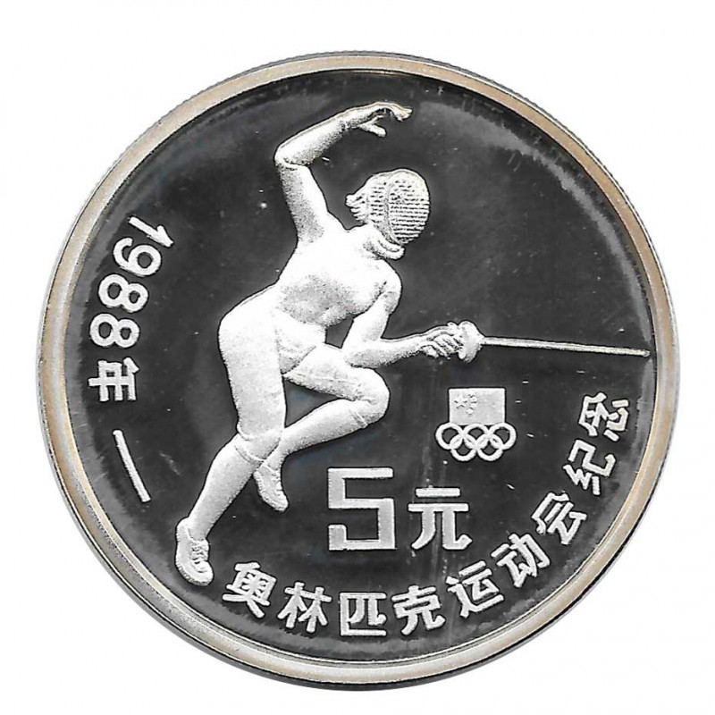 Silbermünze 5 Yuan China Fechten Seoul Jahr 1988 | Numismatik Store - Alotcoins