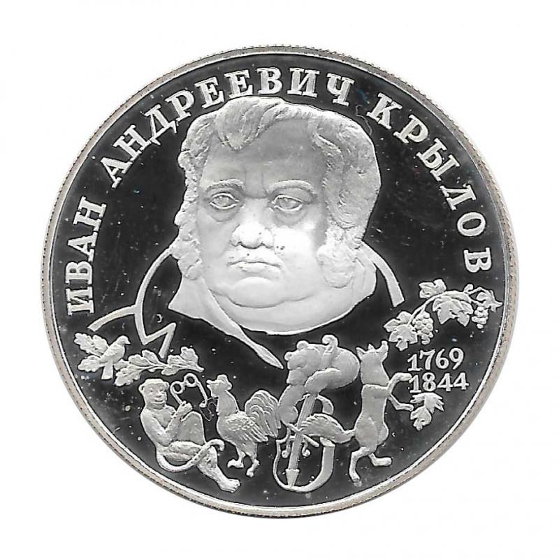 Münze 2 Rubel Russland Schriftsteller Krylov Jahr 1994 | Numismatik Store - Alotcoins