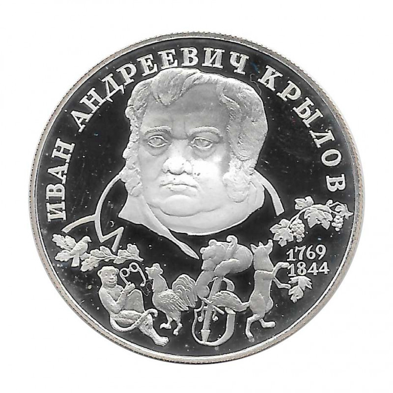 Coin 2 Rubles Russia Krylov Writer Year 1994 | Numismatics Shop - Alotcoins
