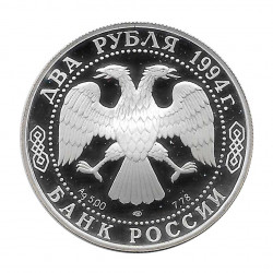 Coin 2 Rubles Russia Krylov Writer Year 1994 | Numismatics Store - Alotcoins