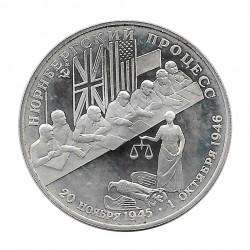 Moneda 2 Rublos Rusia Juicio Nuremberg Año 1995 | Numismática Online - Alotcoins