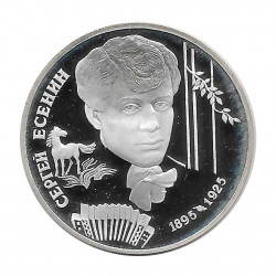 Moneda Plata 2 Rublos Rusia Poeta Yesenin Año 1995 | Numismática Online - Alotcoins