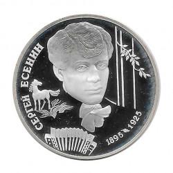Silbermünze 2 Rubel Russland Dichter Jesenin Jahr 1995 | Numismatik Store - Alotcoins