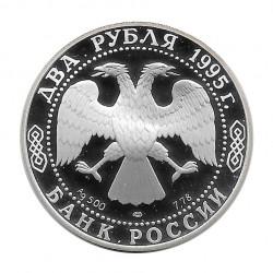 Moneda Plata 2 Rublos Rusia Poeta Yesenin Año 1995 | Tienda Numismática - Alotcoins