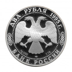 Silver Coin 2 Rubles Russia Poet Yesenin Year 1995 | Numismatics Store - Alotcoins