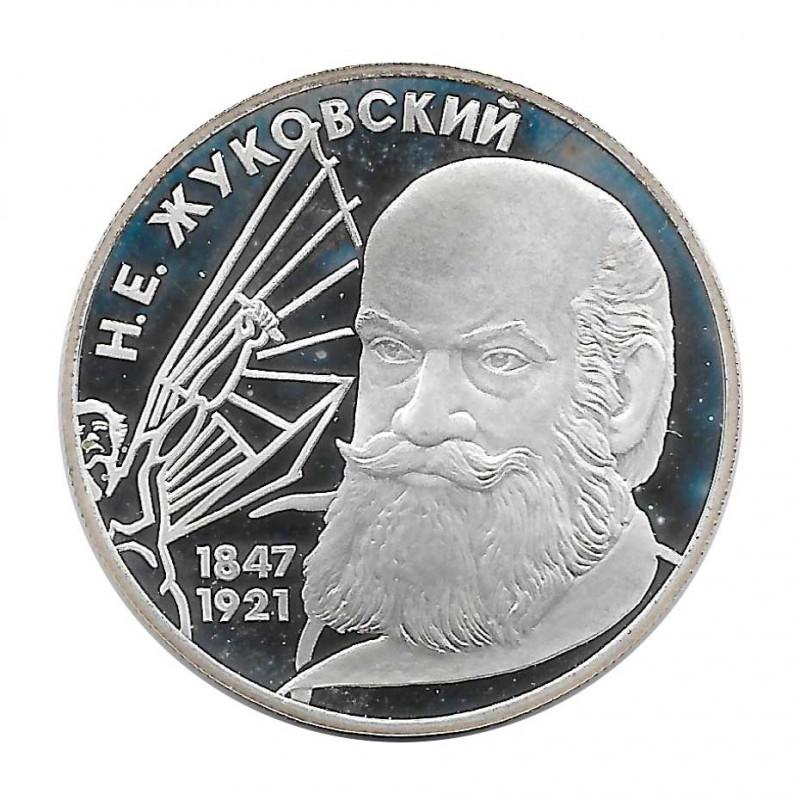 Moneda Plata 2 Rublos Rusia Mecánico Zhukovski Año 1997 | Numismática Online - Alotcoins