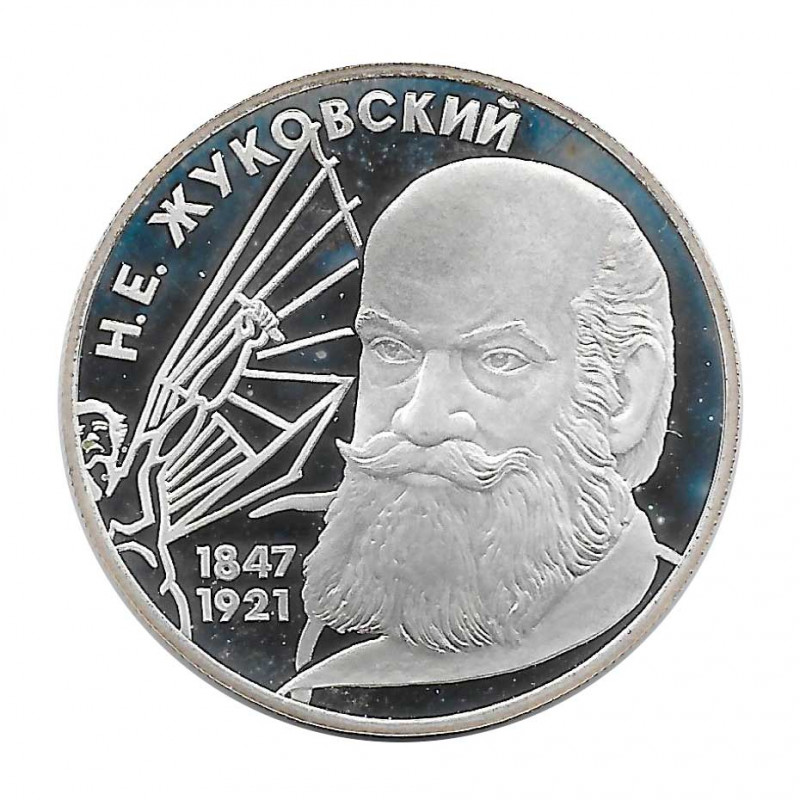 Silver Coin 2 Rubles Russia Mechanical Zhukovski Year 1997 | Numismatics Shop - Alotcoins