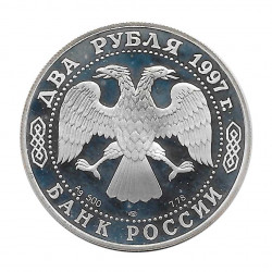 Silver Coin 2 Rubles Russia Mechanical Zhukovski Year 1997 | Numismatics Store - Alotcoins