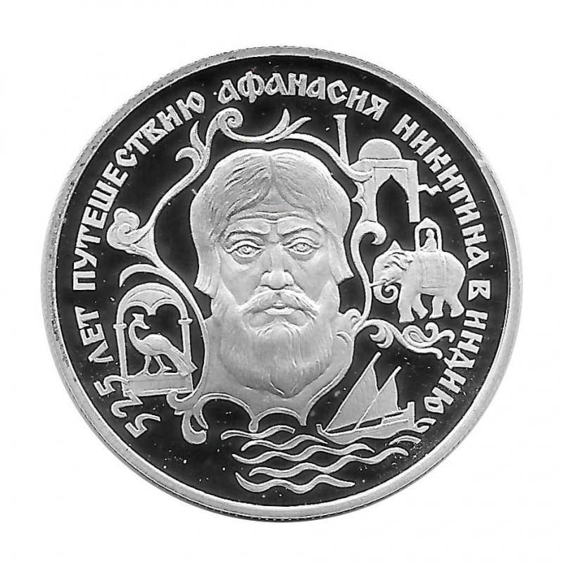 Moneda Plata 2 Rublos Rusia Nikitin India Año 1997 | Numismática Online - Alotcoins