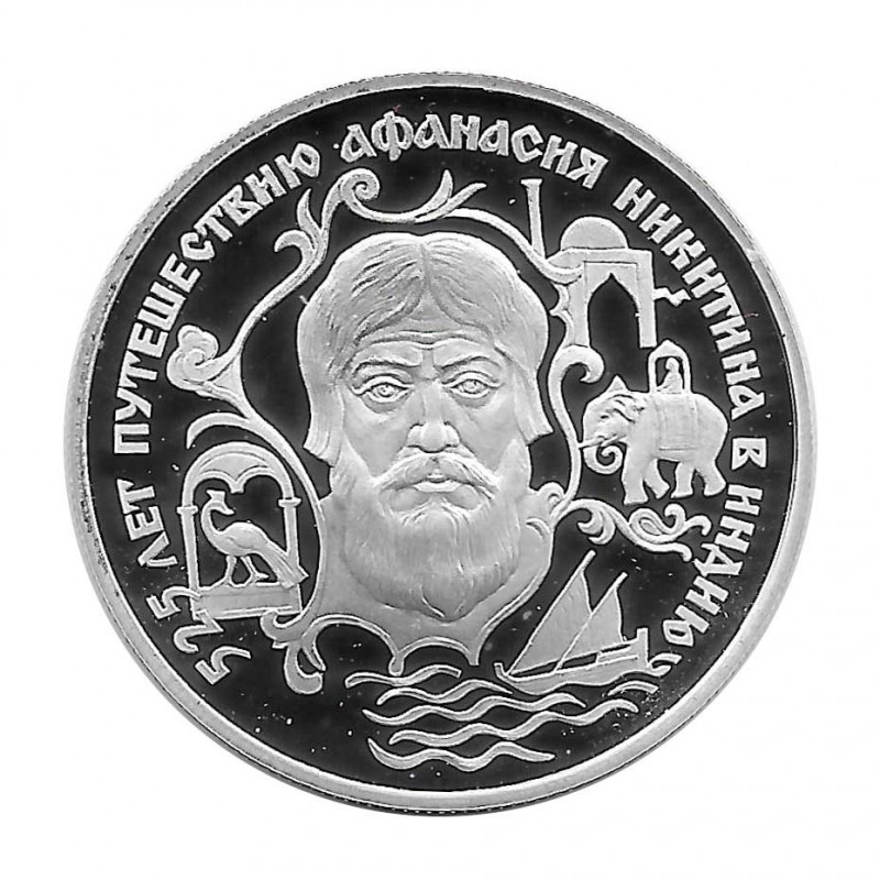 Silver Coin 2 Rubles Russia Nikitin India Year 1997 | Numismatics Shop - Alotcoins
