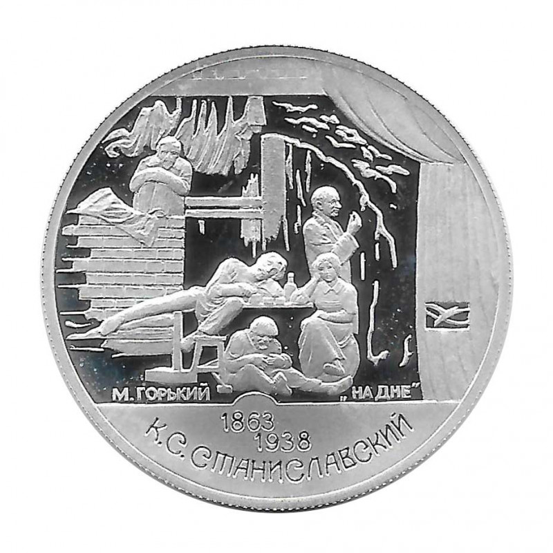 Silver Coin 2 Rubles Russia Stanislavski Gorky Year 1998 | Numismatics Shop - Alotcoins