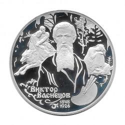 Silver Coin 2 Rubles Russia Anniversary Vasnetsov Year 1998 | Numismatics Shop - Alotcoins