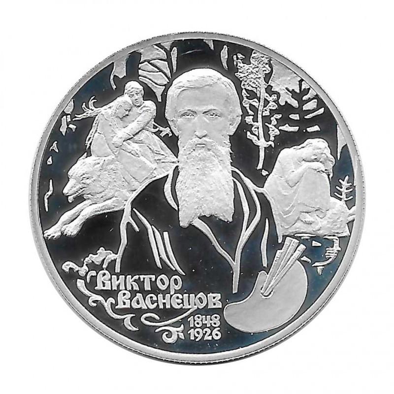 Moneda Plata 2 Rublos Rusia Aniversario Vasnetsov Año 1998 | Numismática Online - Alotcoins