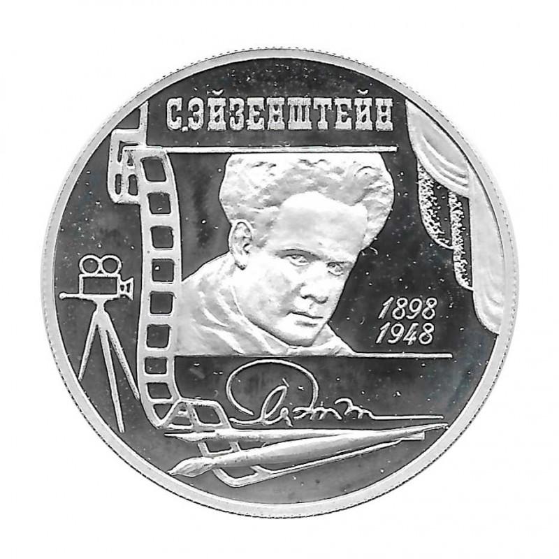 Moneda Plata 2 Rublos Rusia Centenario Serguéi Año 1998 | Numismática Online - Alotcoins