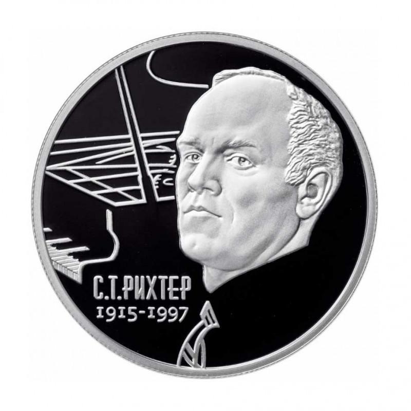 Silbermünze 2 Rubel Russland Richter Pianisten Jahr 2015 | Numismatik Store - Alotcoins