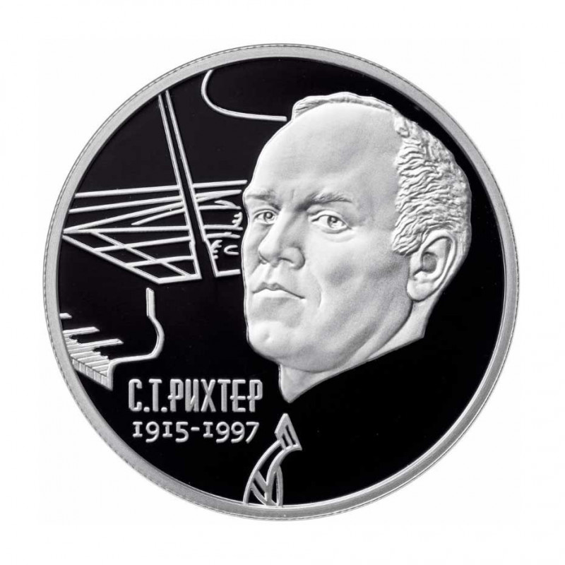 Silver Coin 2 Rubles Russia Richter Pianist Year 2015 | Numismatics Shop - Alotcoins
