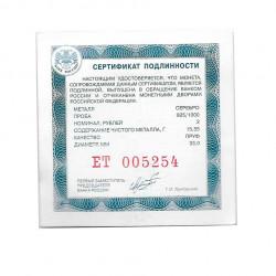 Silbermünze 2 Rubel Russland Richter Pianisten Jahr 2015 Echtheitszertifikat | Numismatik Store - Alotcoins