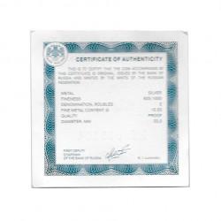 Silbermünze 2 Rubel Russland Richter Pianisten Jahr 2015 Echtheitszertifikat | Numismatik Shop - Alotcoins