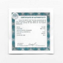 Silbermünze 2 Rubel Russland Schriftstellers Gorky Jahr 2018 Echtheitszertifikat | Numismatik Shop - Alotcoins