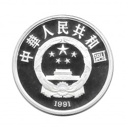 Moneda 10 Yuan China Ping Pong Tenis Mesa Año 1991 | Numismática Online - Alotcoins