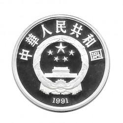 Silbermünze 10 Yuan China Tischtennis Jahr 1991 | Numismatik Shop - Alotcoins