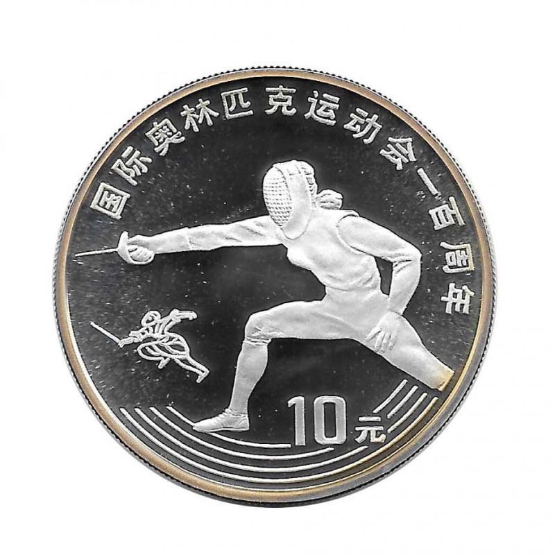 Moneda 10 Yuan China Esgrima Año 1993 | Tienda Numismática - Alotcoins