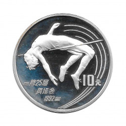 Silver Coin 10 Yuan China High Jump Year 1990 | Numismatic Shop - Alotcoins