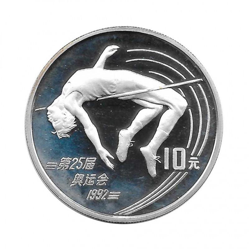 Silver Coin 10 Yuan China High Jump Year 1990 | Numismatic Shop - Alotcoins