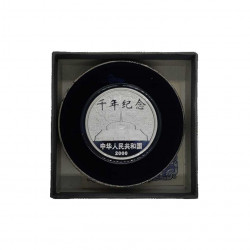 Silver Coin 10 Yuan China New Millennium Year 2000 Proof | Numismatics Store - Alotcoins