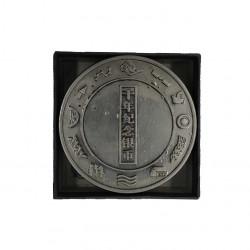 Gedenkmünze 10 Yuan China Neues Jahrtausend Jahr 2000 Polierte Platte PP + Box | Numismatik Store - Alotcoins