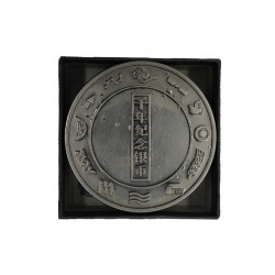 Silver Coin 10 Yuan China New Millennium Year 2000 Proof Case | Numismatics Store - Alotcoins